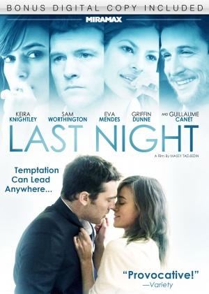 Last Night 1538x2156