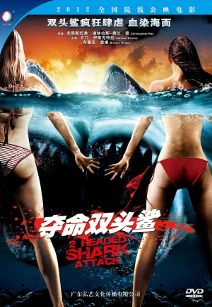 2-Headed Shark Attack 1000x1443