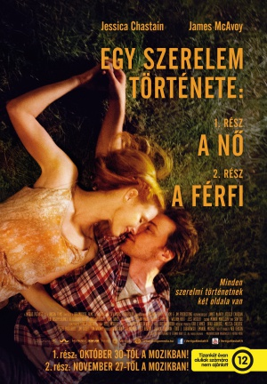 The Disappearance of Eleanor Rigby: Him 2008x2894