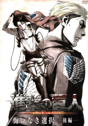 Shingeki no kyojin 1200x1715