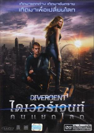 Divergent 990x1401