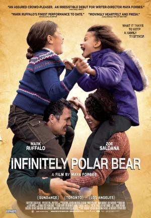 Infinitely Polar Bear 3462x5000