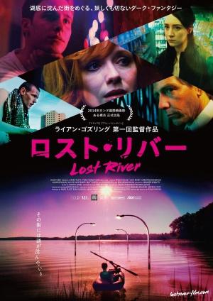 Lost River 1254x1771