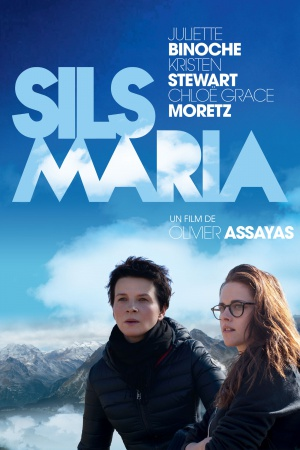 Clouds of Sils Maria 1400x2100