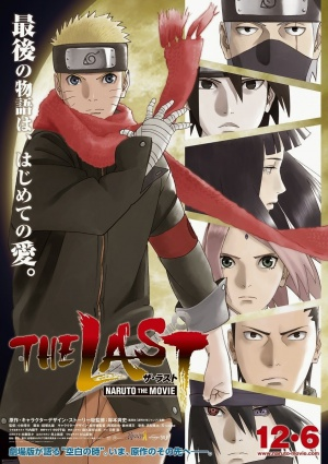 The Last: Naruto the Movie 904x1280