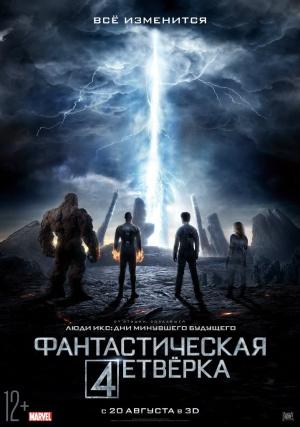Fantastic Four 719x1024