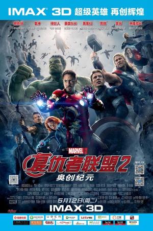Avengers: Age of Ultron 1134x1709