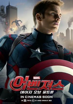 Avengers: Age of Ultron 500x715