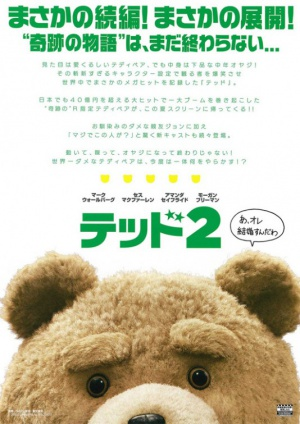 Ted 2 534x755