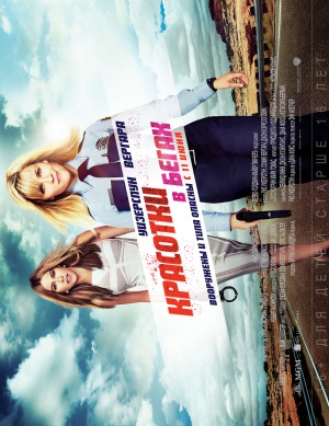 Hot Pursuit 3857x5000