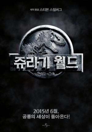 Jurassic World 1000x1435