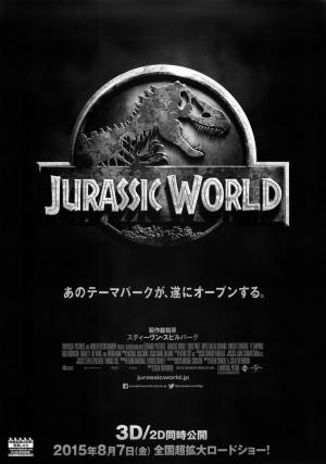 Jurassic World 1193x1700