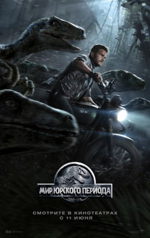 Jurassic World 504x800