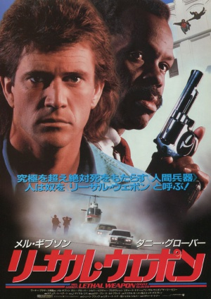 Lethal Weapon 514x727