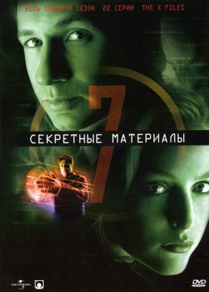 The X Files 431x600
