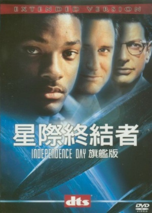 Independence Day 400x560