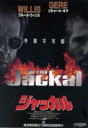 The Jackal 668x967