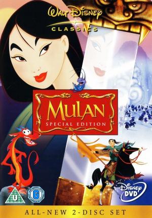 Mulan 1518x2175