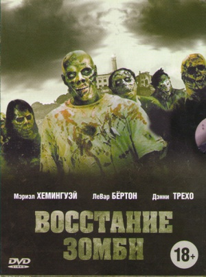 Rise of the Zombies 446x600