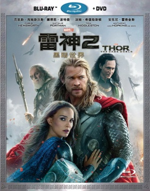 Thor: The Dark World 457x579