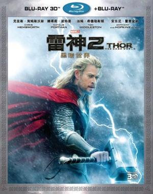 Thor: The Dark World 458x578