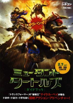 Tartarughe Ninja 2493x3541