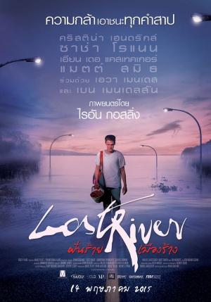 Lost River 672x960