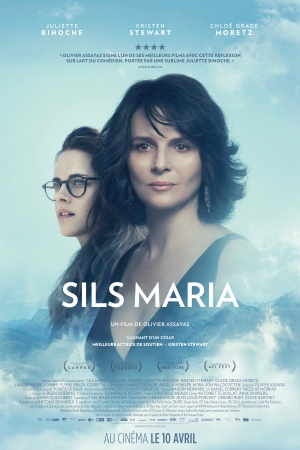 Clouds of Sils Maria 3331x5000