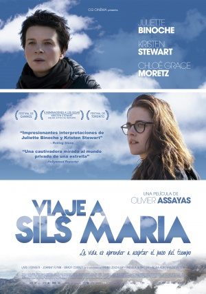 Clouds of Sils Maria 3515x5000