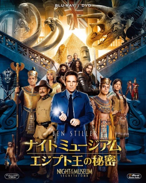 Night at the Museum: Secret of the Tomb 1095x1378
