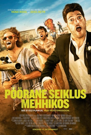 Search Party 568x846