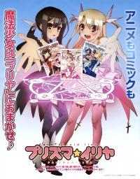 Fate/kaleid liner Prisma Illya 2wei poster