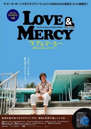 Love & Mercy 534x755