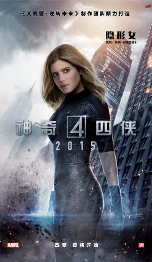 Fantastic Four 1118x1920