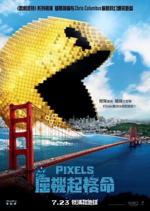Pixels 1455x2048