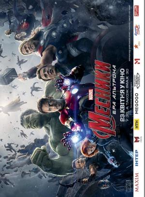 Avengers: Age of Ultron 709x960