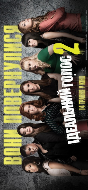 Pitch Perfect 2 2319x5000