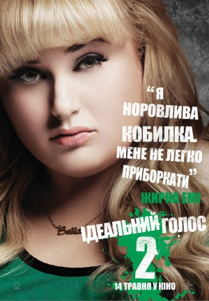 Pitch Perfect 2 654x941