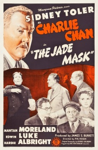 The Jade Mask poster