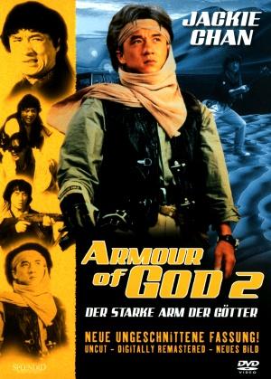 Mission Adler - Der starke Arm der Götter 1538x2150