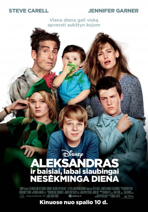 Alexander and the Terrible, Horrible, No Good, Very Bad Day 1984x2835