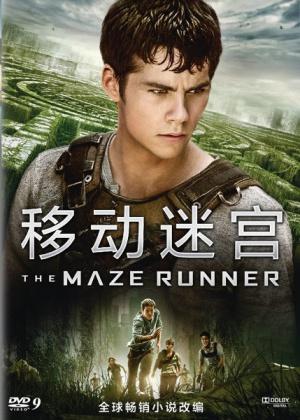 The Maze Runner 429x600