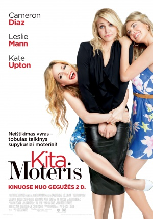 The Other Woman 1985x2835