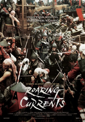 The Admiral - Roaring Currents 420x599