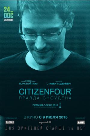 Citizenfour 660x992