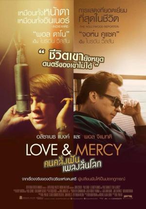 Love & Mercy 671x960