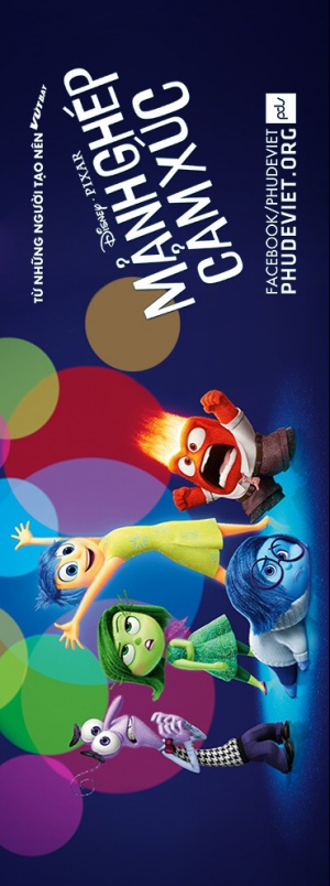 Inside Out 370x992