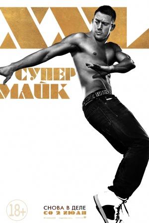 Magic Mike XXL 1341x2000