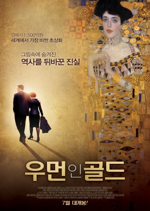 Woman in Gold 1701x2386
