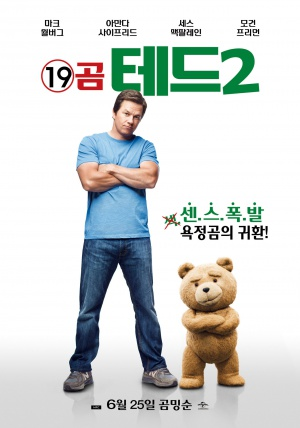 Ted 2 1335x1906